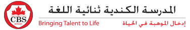 Logo C B S